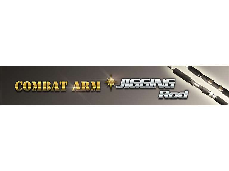 CENTAUR COMBAT ARM JIGGING ROD